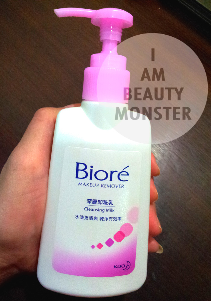 Makeup Remover Review, รีวิว Biore Cleansing Milk