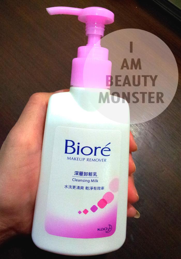 Biore, Biore Cleansing Milk, Biore Cleansing Milk Review, รีวิว โลชั่นเช็ดเครื่องสำอาง, รีวิวครีมล้างเครื่องสำอาง, รีวิว Biore, รีวิว Biore Makeup Remover, รีวิว makeup remover, Makeup Remover Review, Japanese Brand, Japanese Skincare, Biore Review