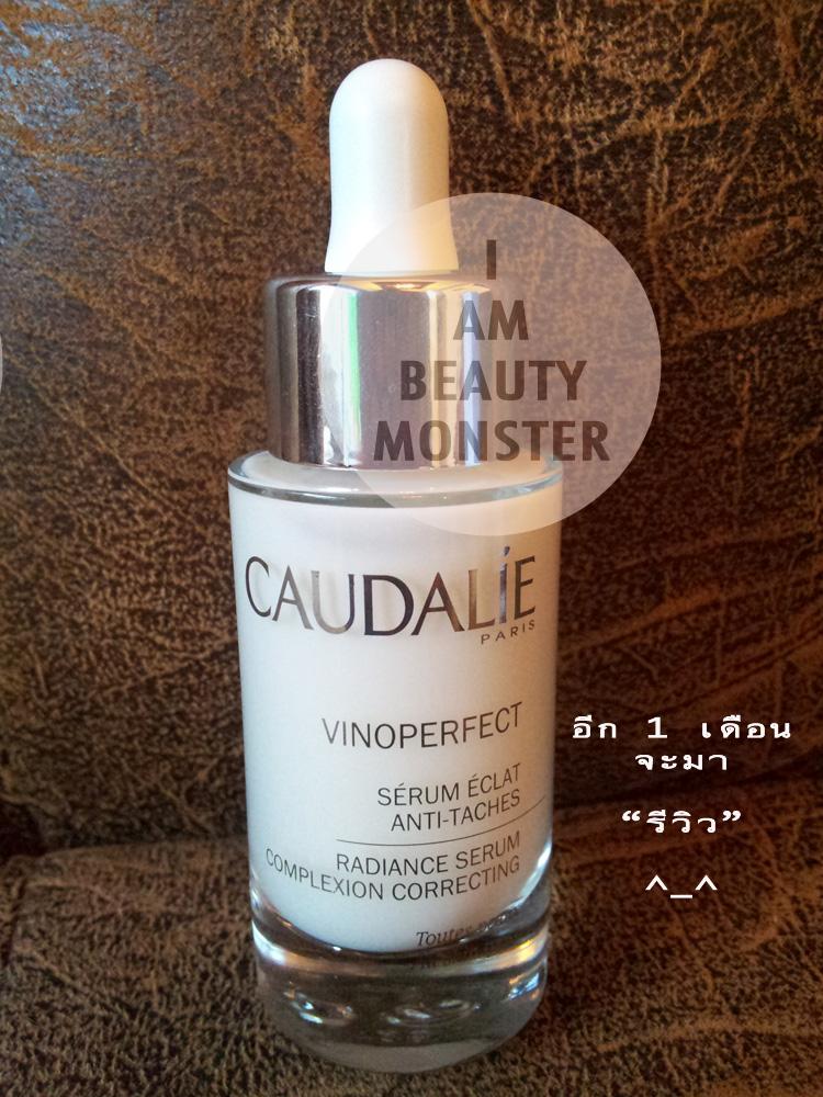 รีวิว Caudalie Vinoperfect Radiance Serum Complexion Correcting, Caudalie Serum, Caudalie