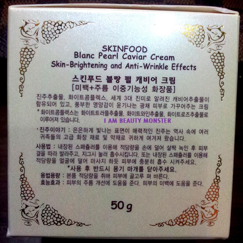 รีวิว Skinfood Blanc Pearl Caviar, Skinfood Blanc Pearl Caviar review, รีวิว Skinfood, Skinfood review
