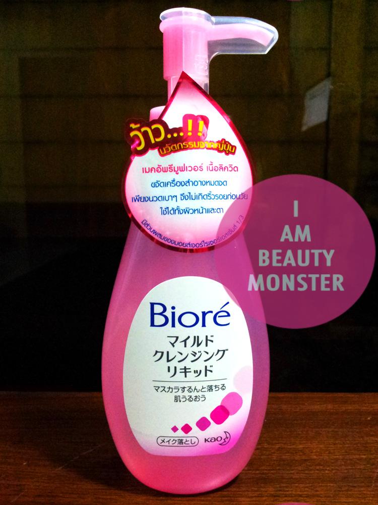 รีวิว BIORE Perfect Mild Cleansing Luiquid, BIORE Perfect Mild Cleansing Liquid Review, BIORE Perfect Mild Cleansing Liquid Test, รีวิวน้ำยาล้างเครื่องสำอาง, รีวิว cleansing liquid, รีวิว cleansing, Makeup Remover Review, Cleansing Liquid Review, Japanese Makeup Remover, BIORE, BIORE Makeup Remover, BIORE Perfect Mild Cleansing Liquid