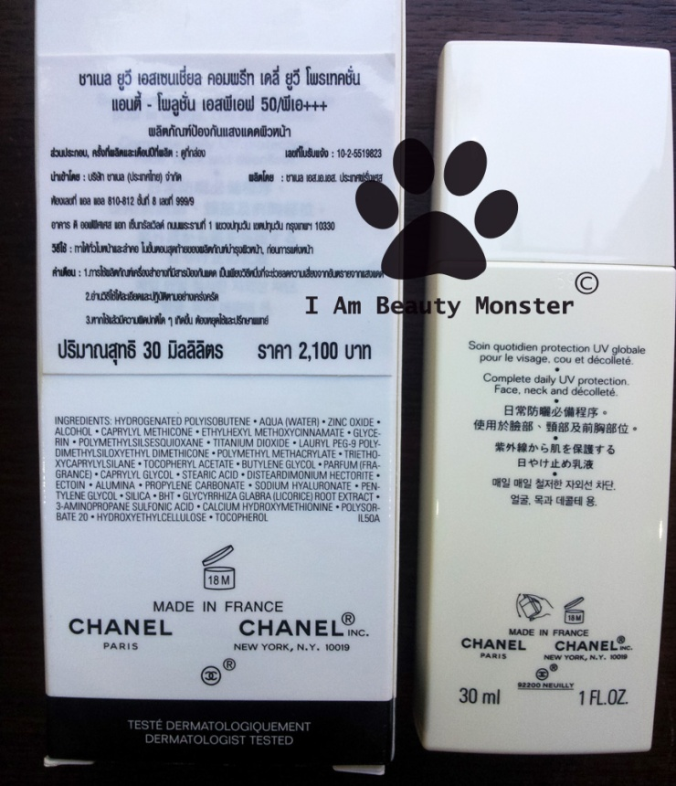 CHANEL UV Essential Complete Daily UV Protection Anti Pollution SPF50, รีวิวโลชั่นกันแดด CHANEL UV Essential Complete Daily UV Protection Anti Pollution SPF50, รีวิวโลชั่นกันแดด CHANEL, ครีมกันแดด, โลชั่นแดด, UV Essential, Chanel UV Essential, Sunscreen, Sun Block, UV Protection, UV Protector, Sun Block Review, Sunscreen Review, CHANEL UV Essential Complete Daily UV Protection Anti Pollution SPF50 Review, CHANEL UV Essential Complete Daily UV Protection Anti Pollution Review, รีวิวครีมกันแดด, รีวิวครีมกันแดด CHANEL UV Essential, ปกป้องผิวจากแสงแดด
