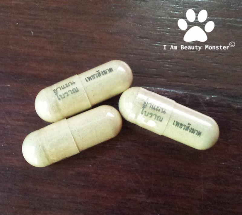 ยาแคปซูลเพชรสังฆาต, สมุนไพรแก้ริดสีดวงทวาร, อภัยภูเบศร์, สมุนไพรอภัยภูเบศร์, Herbal Medicine, Thai Herb Products