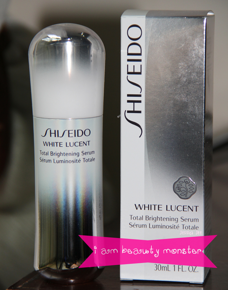 Shiseido WHITE LUCENT Total Brightening Serum, Shiseido WHITE LUCENT Total Brightening Serum Review, Shiseido WHITE LUCENT Total Brightening Serum Ingredients, Review Shiseido WHITE LUCENT Total Brightening Serum, รีวิว Shiseido WHITE LUCENT Total Brightening Serum, ทดลองใช้ Shiseido WHITE LUCENT Total Brightening Serum, รีวิว Shiseido WHITE LUCENT Serum, Shiseido, White Lucent, Shiseido White Lucent, รีวิว Shiseido White Lucent, รีวิว Shiseido, Shiseido review, รีวิว ซีรั่มบำรุงผิว, รีวิว ซีรั่มลดเลือนจุดด่างดำ, รีวิว ซีรั่มเพื่อผิวขาวกระจ่างใส, Brightening Serum Review, Shiseido Serum Review