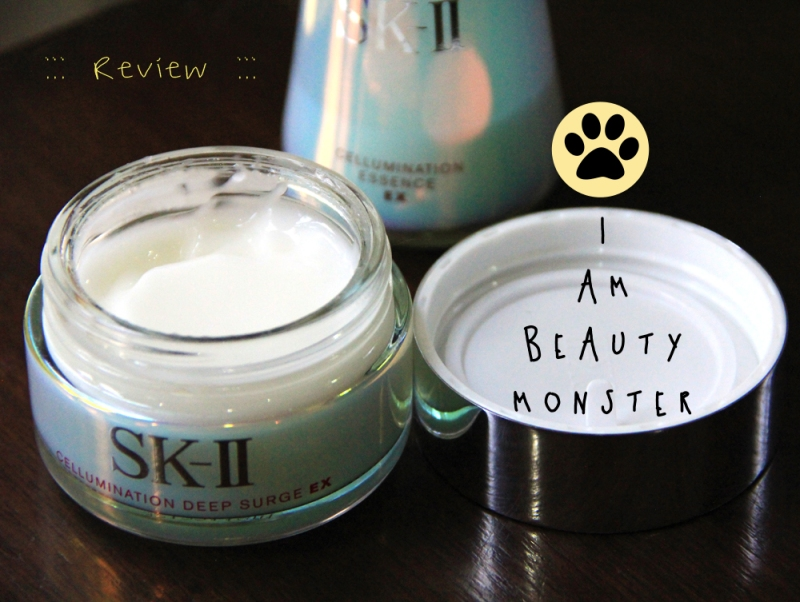 SK-II Cellumination Deep Surge EX_review