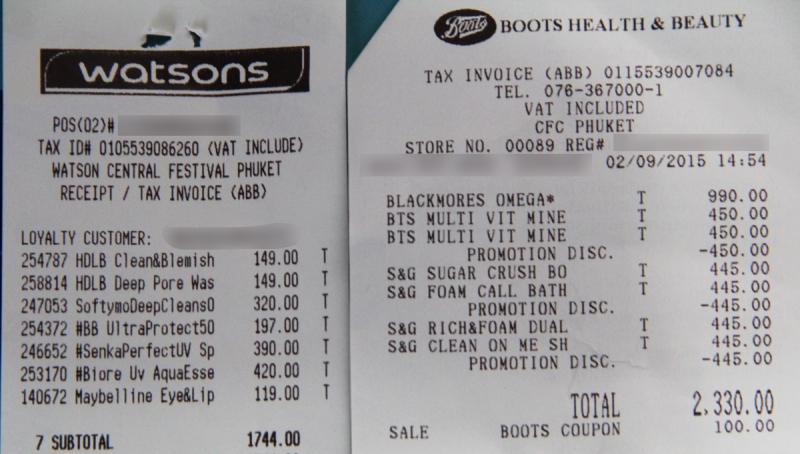 ราคาเครื่องสำอางร้านขายยา, ราคาเครื่องสำอาง Drugstore, Boots, Watsons, Sale