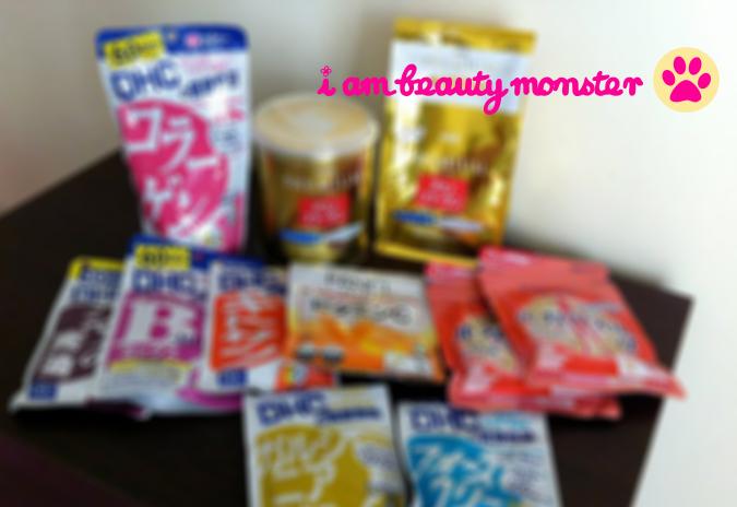 อาหารเสริม, วิตามิน, ดูแลสุขภาพ, ดูแลผิวพรรณ, Vitamin, Supplement, Blackmores, DHC, DHC vitamins, Fancl vitamins, Fancl, Meiji, Meiji Collagen, Meiji vitamin, รีวิวอาหารเสริม, รีวิววิตามิน, รีวิวอาหารเสิรมบำรุงร่างกาย, รีวิวอาหารเสริมบำรุงสุขภาพ, รีวิวอาหารเสริมบำรุงผิวพรรณ, รีวิวอาหารเสริมบำรุงสมอง, ทานวิตามินเพื่อบำรุงร่างกาย, รีวิวคอลลาเจน, รีวิววิตามินบำรุงผิว, รีวิวอาหารเสริม, รีวิววิตามิน