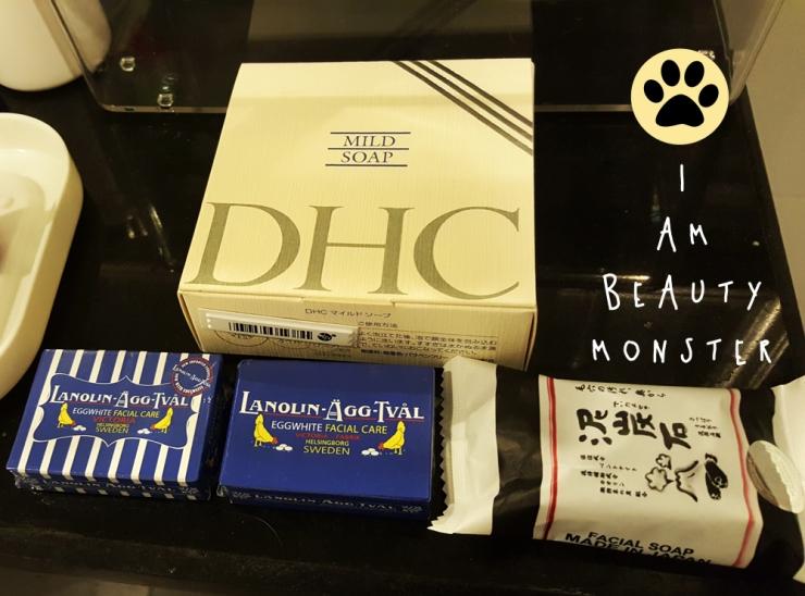 รีวิวสบู่, สบู่ไข่ขาว, รีวิวสบู่ไข่ขาว, รีวิวสบู่ DHC Mild Soap, DHC, DHC Mild Soap Review